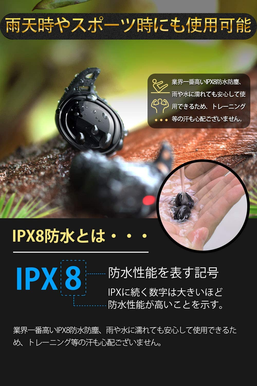 【小型で可愛い】Bluetooth イヤホン 【2020年新発売 IPX8完全防水】 ワイヤレスイヤホン 瞬時接続 LEDディスプレイ電量表示 Hi-Fi高音質 最大650時間待ち受け 8.0ノイズキャンセリング