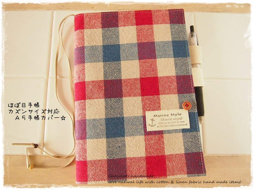 Hobonichi Diary Notebook Cover A5size Cotton Leather tricholol Marine by CHOCOLAT THE WEBSHOP