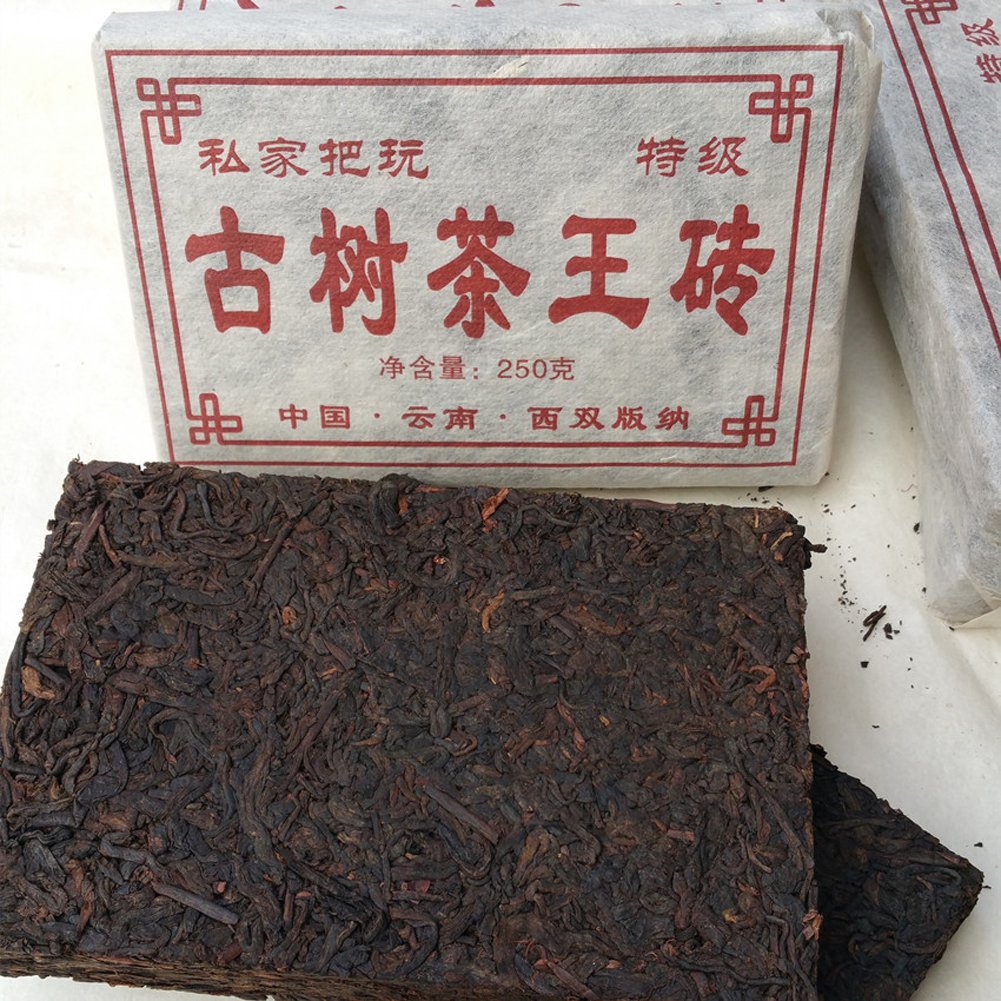 SaySure - 250g Chen old puerh tea brick ancient