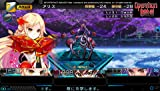 Operation Abyss/Babel: New Tokyo Legacy Digital Limited Edition [Online Game Code]