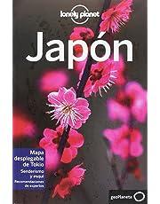 Japón 6: 1 (Guías de País Lonely Planet)