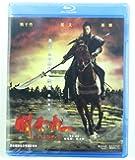 The Lost Bladesman Blu-Ray (Region A) (English Subtitled) Donnie Yen