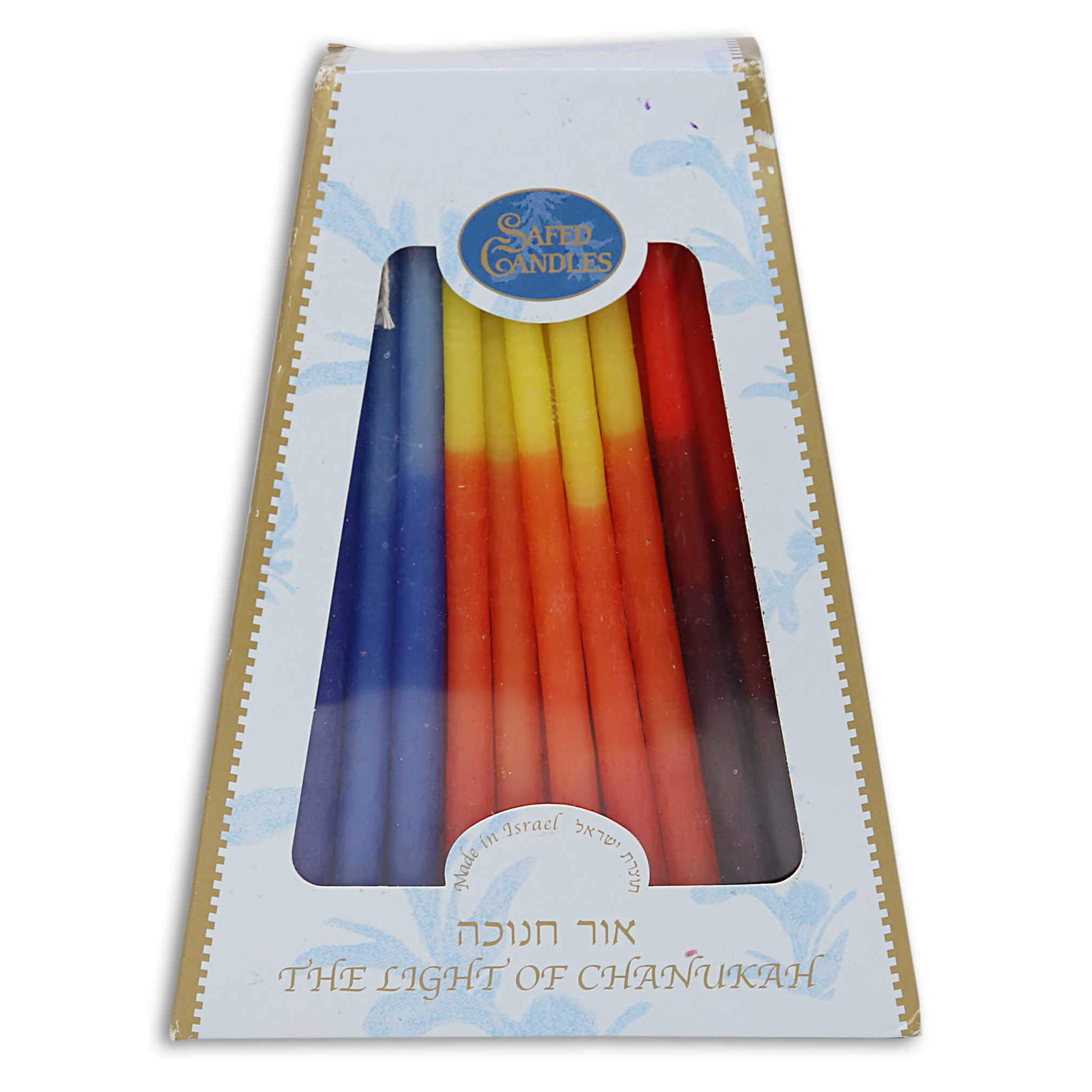 Hanukkah Candles - by Safed Candles, Handcrafted in Israel, 12 Boxes of 45 - Fits Most Menorahs - Deluxe, Kosher, Dripless, Wax, for Chanukah (Multi-Colored)