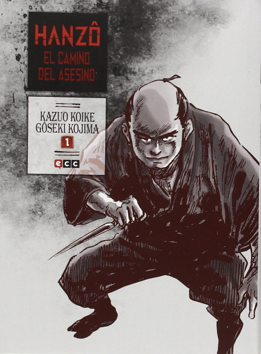 Hanzô: El camino del asesino núm. 01 (de 10): Amazon.es ...