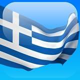 Greek in a Month