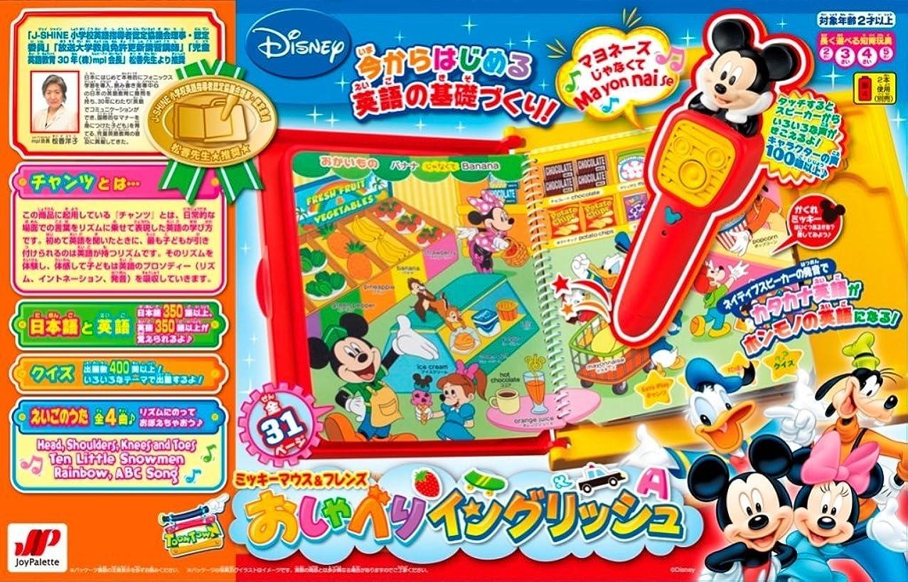コールド虹リルスーパーシンプルソングス お風呂のうた DVD 3 子ども 英語