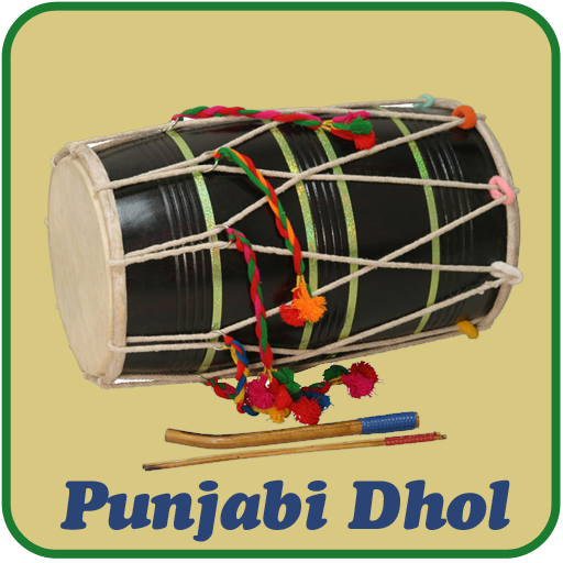 Punjabi dhol non stop * best * top rated youtube.