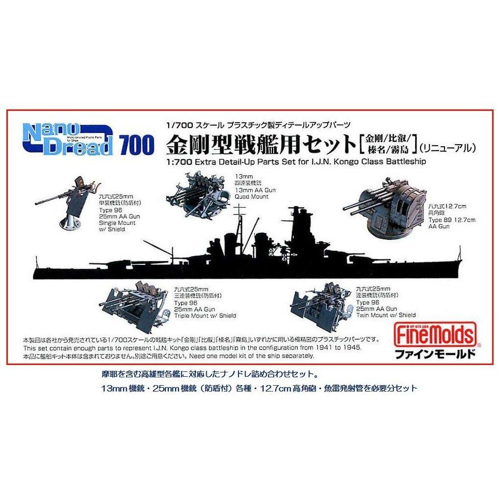 Set renewal version for set Kongo type for 1 700 Nano Dread Series single ship