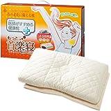 東京西川 枕 もっと首楽寝 医師がすすめる健康枕 クリーム