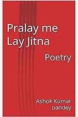 Pralay me Lay Jitna: Poetry (Hindi Edition) Kindle Edition