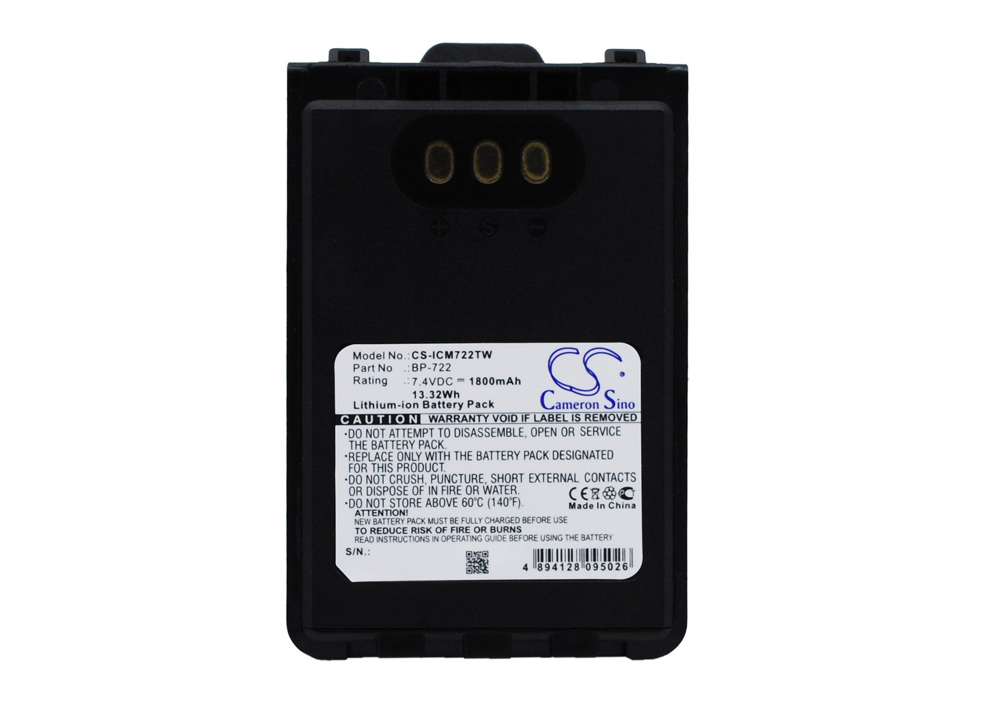 Replacement Battery for ICOM ID-31A ID-31E ID-51A ID-51E Part NO BP-722