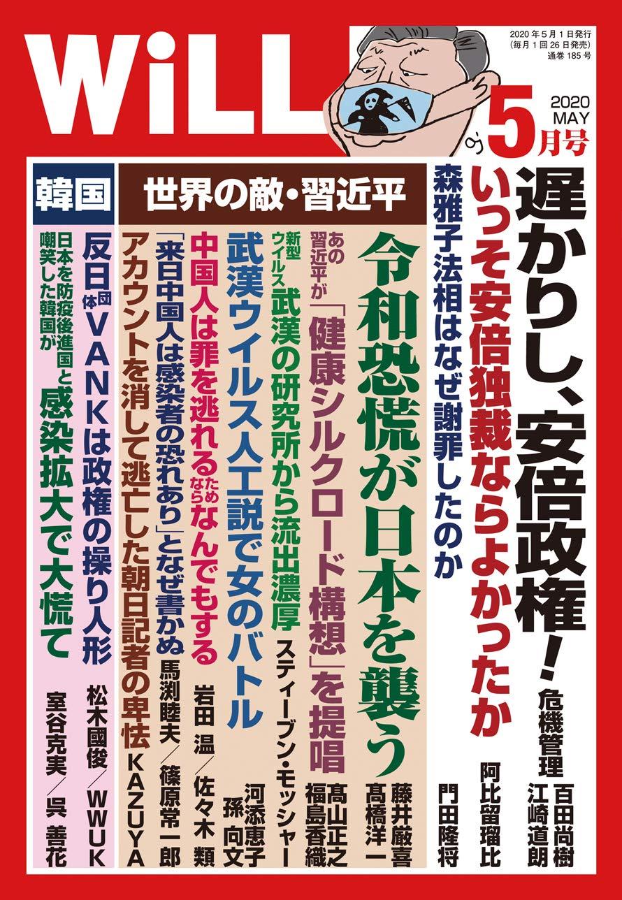 橋本琴絵 高校