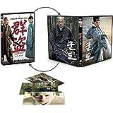 群盗 [DVD]