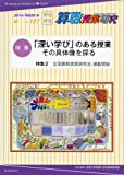 算数授業研究 Vol. 107