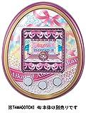 TAMAGOTCHI 4U TOUCH 4U Card & amp;.! Cover set feat Aikatsu ver. (Tamagotchi 4U touch 4U card & amp; cover set feat Aikatsu ver.!.) by B. Toys