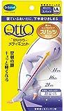 寝ながらメディキュット スパッツ ラベンダー LL(MediQtto Sleep spats lavender LL)