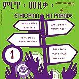 Ethiopian Hit Parade Vol.1 (180 Gr.Vinyl)