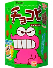 Chocobi Crayon Shinchan Star Shaped Chocolate Snack By Tohato From Japan 21g by Tohato