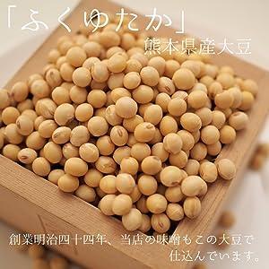 中山大吉商店 熊本県産大豆 ふくゆたか1kg