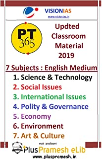PT 365 Vision IAS Current Affairs 2019 [5 Subjects] [Art
