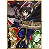 Code Geass: Lelouch of the Rebellion, Part 3