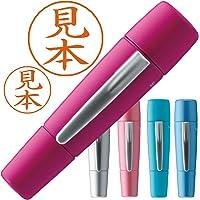 シヤチハタ ペアネーム 印面付き 別注品 ピンク軸