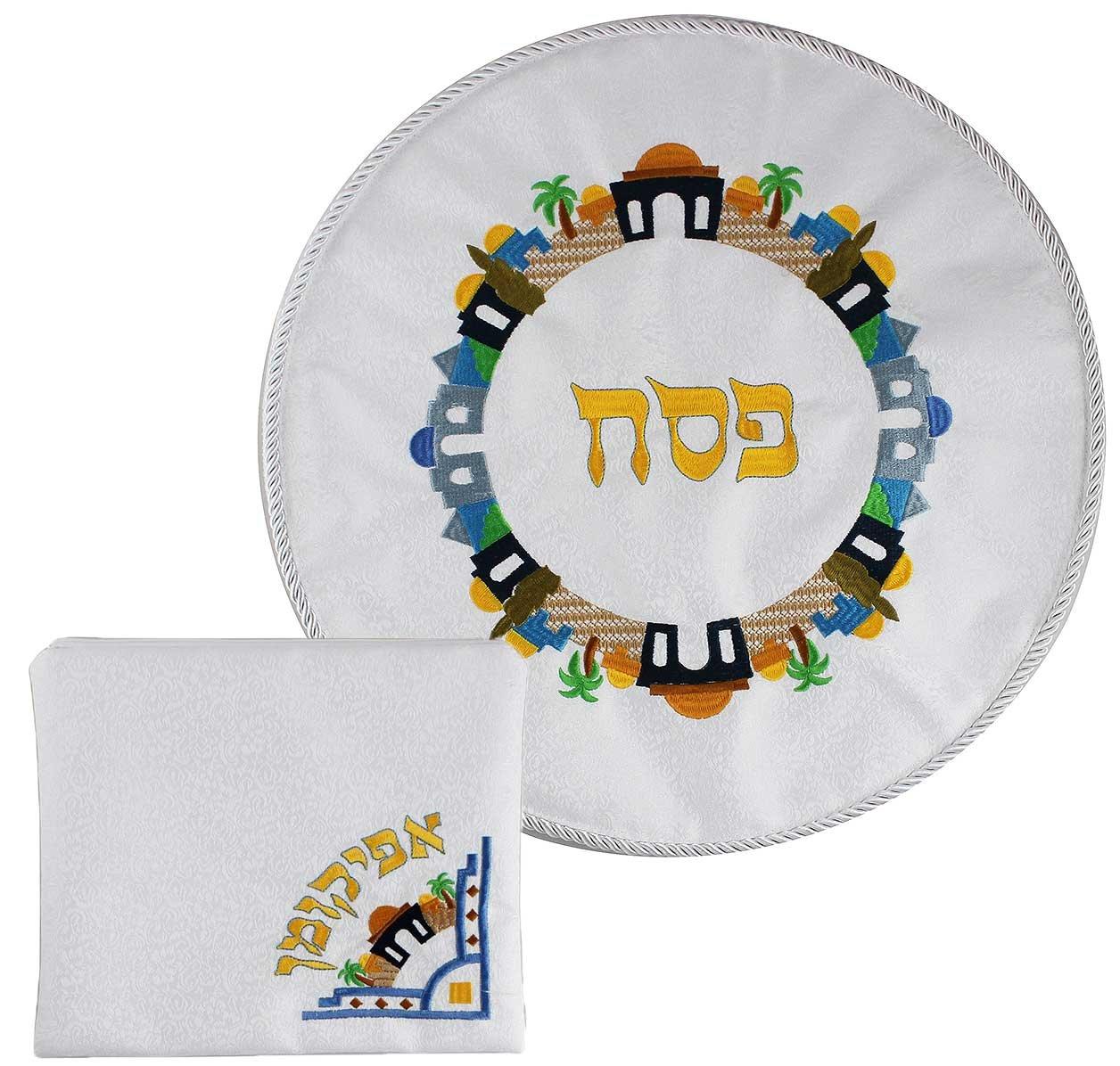 Zion Judaica Embroidered Brocade Beautiful Jerusalem Matzah Cover and Afikoman Bag Option (Set)