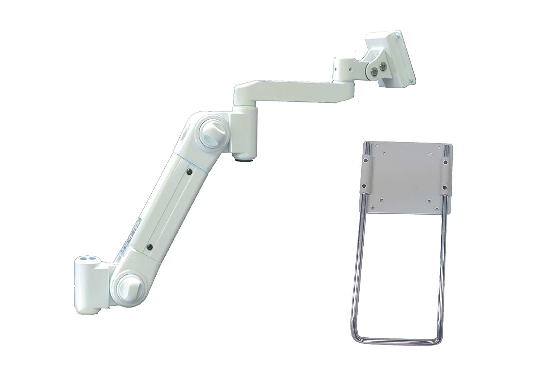 ライブクリエータ ARM2-12AGR 液晶モニター用スイングアーム付スタンダードアーム アイボリー/グロメット/高荷重/取っ手付 VESA75100対応   B00C2JW640