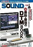 サウンド・デザイナー2019年1月号(特集:最新・最強のDTM BOOK)[雑誌]