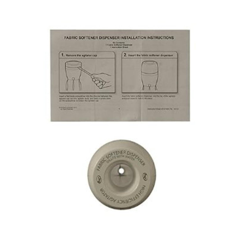 【クーポン対象外】 Whirlpool B01BRM9QDG w10740584マシン洗濯柔軟剤ディスペンサー Whirlpool B01BRM9QDG, キューティーショップ:b402860b --- ballyshannonshow.com