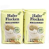 V.D.Food 维地 全谷物燕麦片 500g*2 快熟纯燕麦 高蛋白高膳食纤维 适宜更多人群(德国进口)