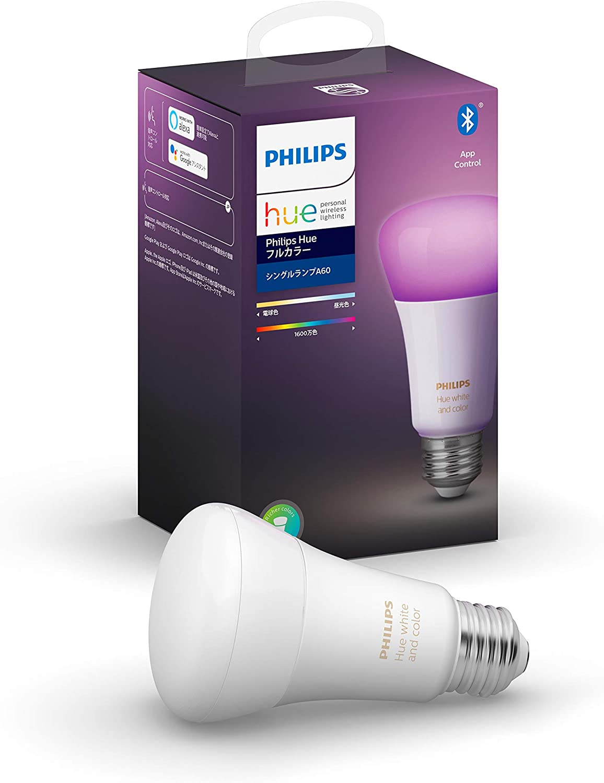 Philips Hue フルカラー シングルランプ
