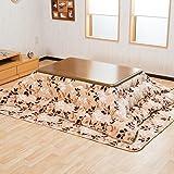 【ふわふわ素材 温かこたつ3点セット】(掛・敷・こたつ) 120cmテーブル(ブラウン色) 保温性が良いフランネルこたつ布団(ベージュ色)