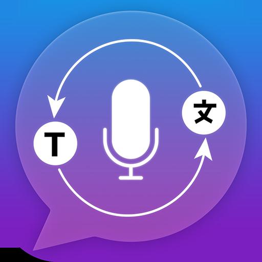 Translate Languages - Voice Text Translation (Translate French To English)
