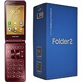 Samsung Galaxy Folder 2 SM-G1650 16GB Flip (GSM Only, No CDMA) Factory Unlocked 4G Smartphone (Wine Red) - International Version