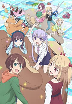 NEW GAME! Lv.1[Blu-ray]