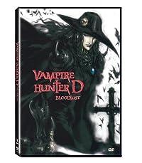 Vampire Hunter Bloodlust Mataichiro Yamamoto product image