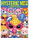 (ヒステリックミニ) Hysteric Mini 2018 SPRING&SUMMER OFFICIAL GUIDE BOOK