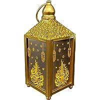 Eventualx Dekorativ hängande ramadanlykta eller jullykta med LED-ljus för heminredning