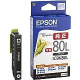 EPSON 純正インクカートリッジ  ICBK80L ブラック 増量