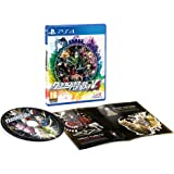 Danganronpa V3: Killing Harmony (PS4)