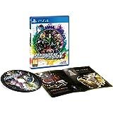 Danganronpa V3: Killing Harmony (PlayStation Vita)