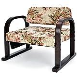 座椅子 お座敷用 木肘付き お座敷座椅子 「 みやび 」 ( 高さ3段階調節 ) ファブリックタイプ 天然木製 ベージュ色