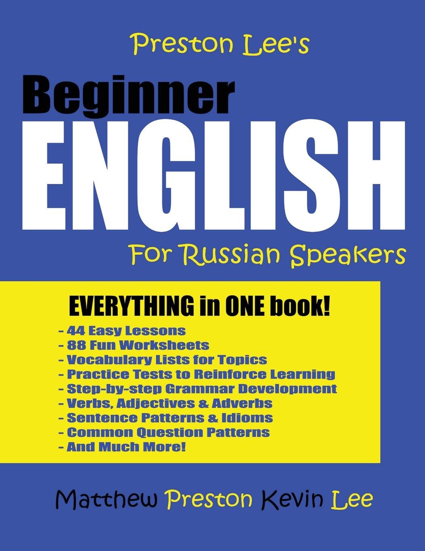 Download Preston Lee's Beginner English For Russian Speakers PDF