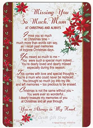 To a Special Stepmum At Christmastime lovely words. Beautiful Christmas Card