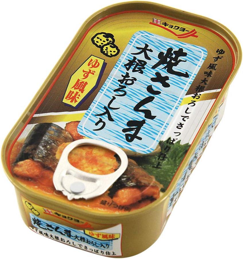 キョクヨー 焼さんま大根おろし(ゆず)