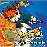 イナズマイレブン オリジナルサウンドトラック VOL.1(DVD付)