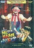 Mera Naam Joker - Original 4-Hour Uncurt Version (With 2 Intermissions)