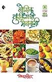 Basic Cookingchi Mejwani - Veg
