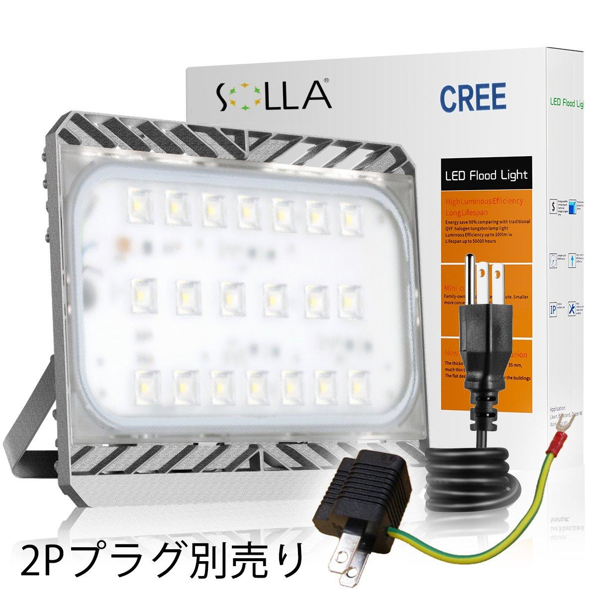 【三年保証】SOLLA Sliver 高品質LED投光器 100w 3000K 電球色 CREE製素子 日本レベル筐体 IP65防水防塵 長寿命広角フラッドライト 作業灯 B01N4B6R33 100w|電球色(3000K) 電球色(3000K) 100w